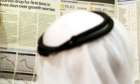 مستثمر سعودي