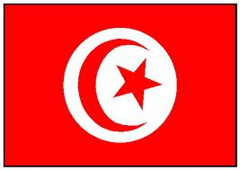 اسعار العملات اليوم فى تونس