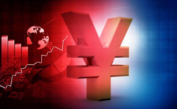 البنك الياباني يحافظ على السياسة النقدية