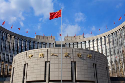البنك المركزي الصيني يحافظ على سعر الفائدة