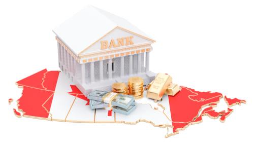 ترقب قرار البنك الكندي