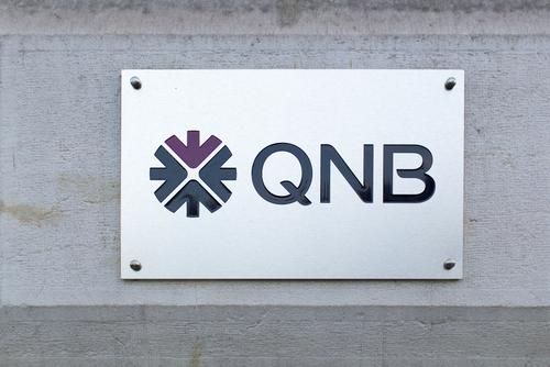 توقعات بحفاظ البنك السويسري